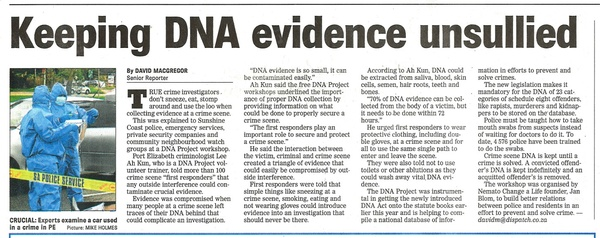 "Daily Dispatch: ""Keeping DNA evidence unsullied"""