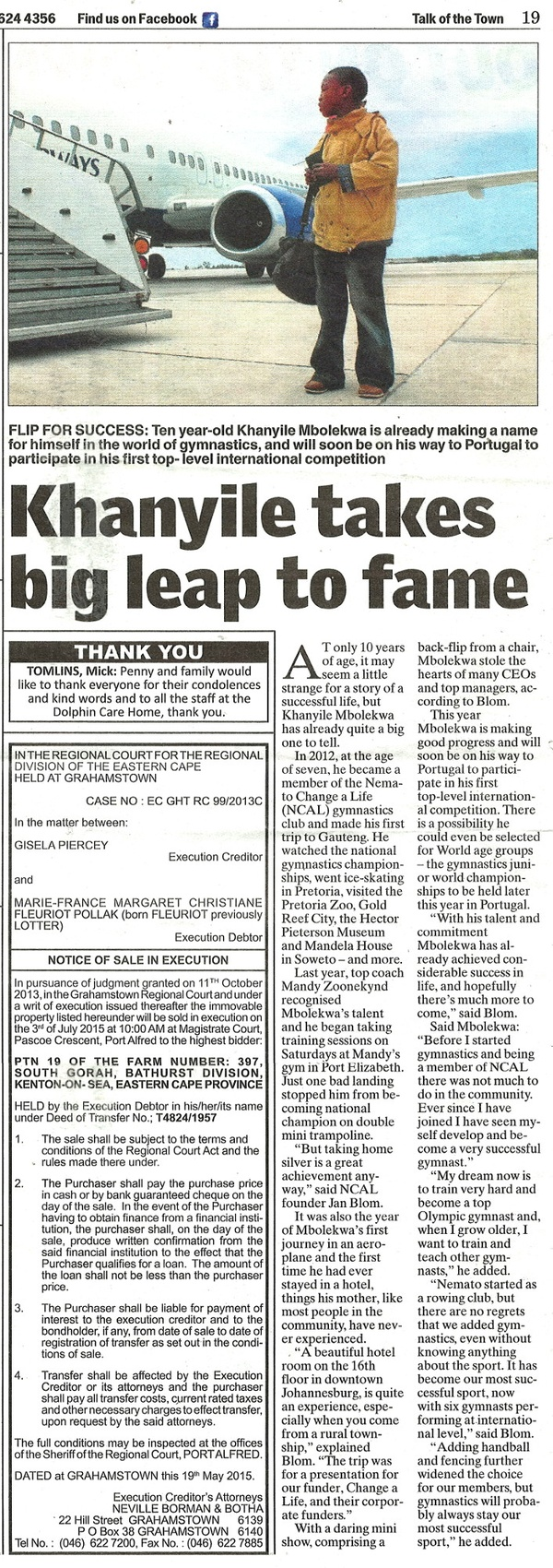 "Talk of the Town: ""Khanyile takes big leap to fame"""